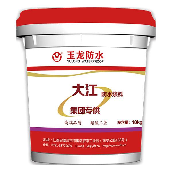 大江塑料包装桶