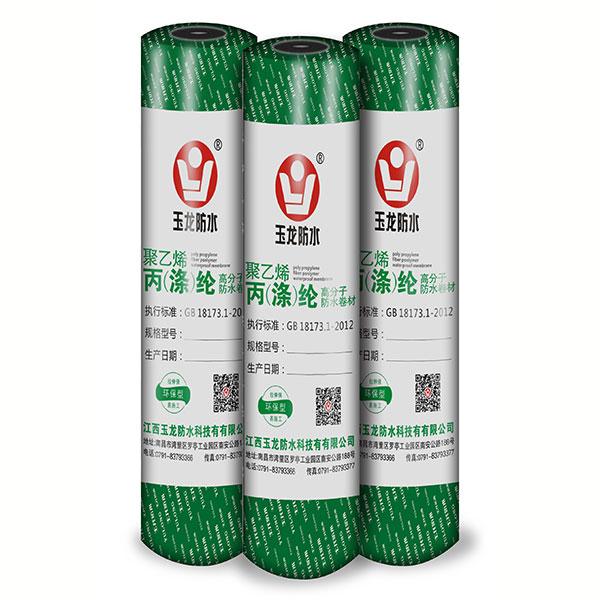 YL 高分子聚乙烯丙纶复合飞速收米直播卷材